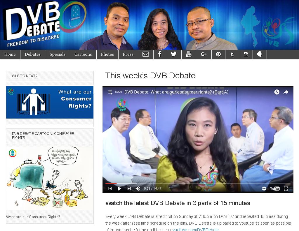 DVB Debate